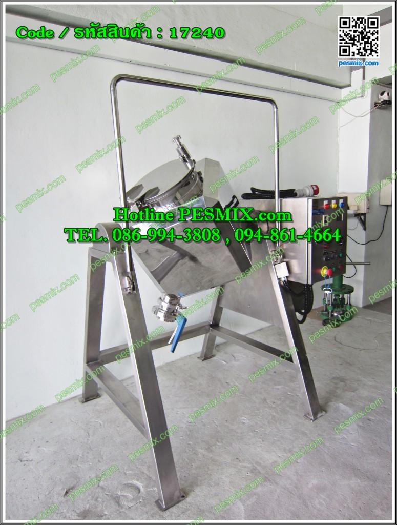 17240 - 08- cubic mixer