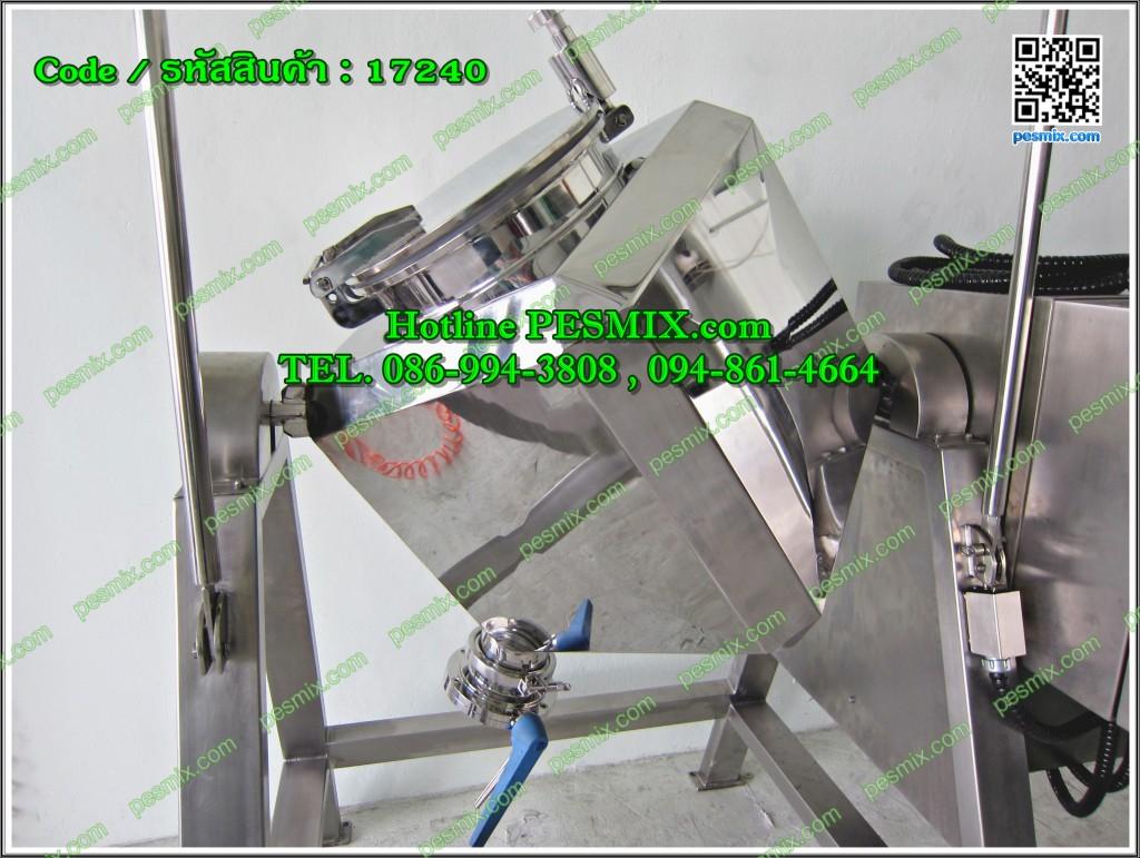17240 - 22- cubic mixer