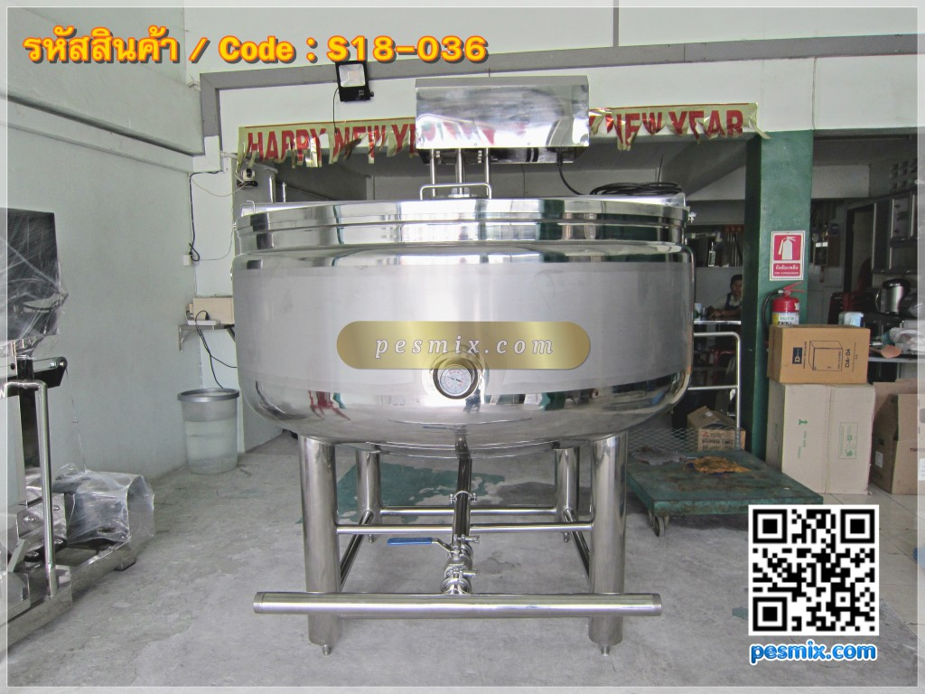 S18-036 -14 - cooling jacket tank 1300L