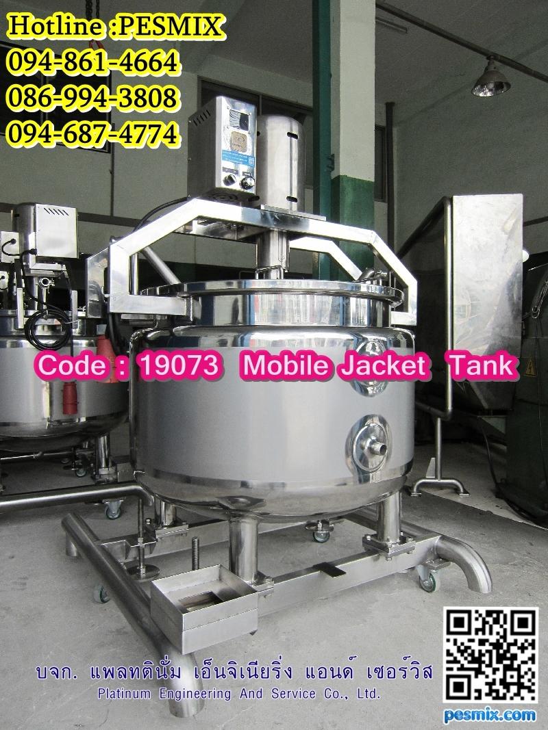 jacket tank