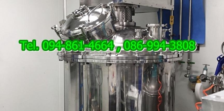 Co-Axial Stainless Steel Tank