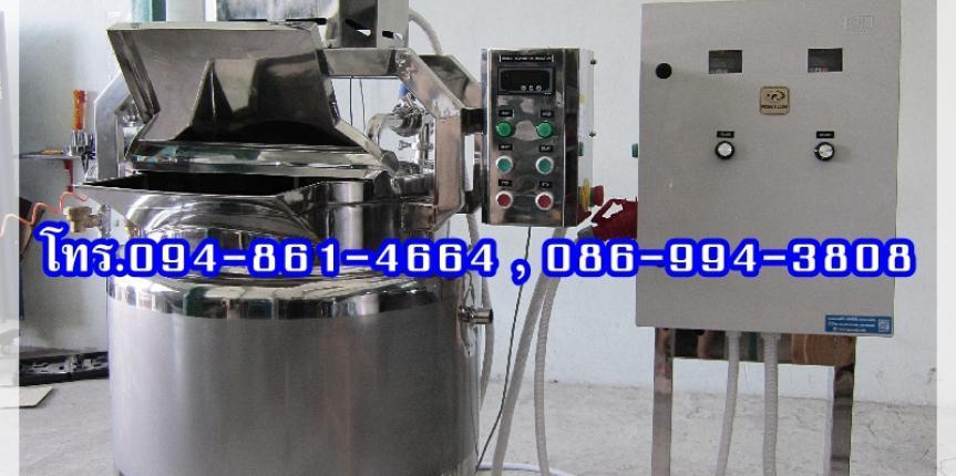 Heating Tank 150 L