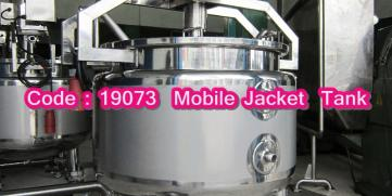 Mobile Jacket Tank 200L with Hi Speed Mixer : Code : 19073