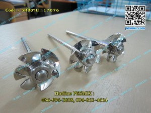 17076 - 04- impeller shaft